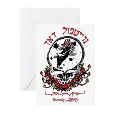 Deadhead Israel Greeting Cards (Pk of 10)