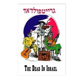 Color Deadhead Israel Postcards (Package of 8)