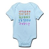 hebrew alphabet Onesie
