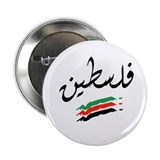 "Palestine Flag 2.25"" Button (10 pack)"