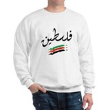 Palestine Flag Jumper