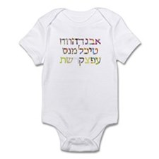 Cute Bet Infant Bodysuit