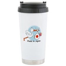 Stork Baby Japan Ceramic Travel Mug