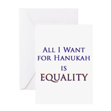 All I Want for Hanukah is Equ Greeting Card