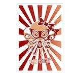 Doll Mascot Stencil Postcards (8 Pack)