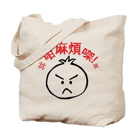 So Troublesome! Tote Bag