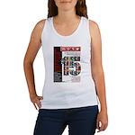 Marathon 15 Women's Tank Top