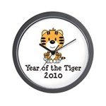 Year of the Tiger 2010 Wall Clock