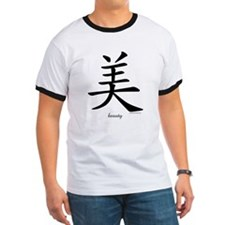 Chinese Character for Beauty Retro T