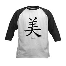 Chinese Character for Beauty Tee