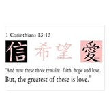 Faith, Hope &amp; Love (Chinese Symbol) Postcards (Pac