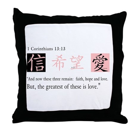 Faith, Hope & Love (Chinese Symbol) Throw Pillow