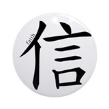 Faith, Hope & Love (Chinese Symbol) Ornament (Roun