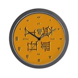 Precious Friend Wall Clock
