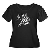 Chinese Tiger Women's Plus Size Scoop Neck Dark T-