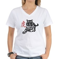 Chinese Tiger Shirt