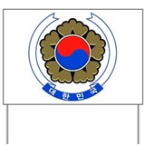South Korea Coat of Arms Yard Sign