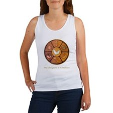 "Interfaith ""My Religion is Kindness"" Women's Tank"