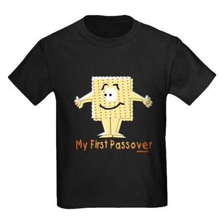 My First Passover Kids Dark T-Shirt