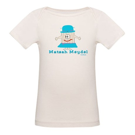 Matzah Meydel Passover Organic Baby T-Shirt