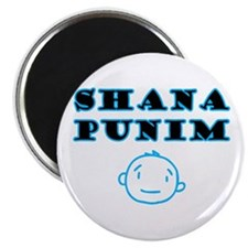 Shana Punim Magnet