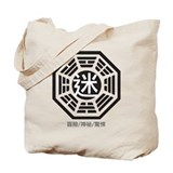 """Lost"" Addiction Tote Bag"