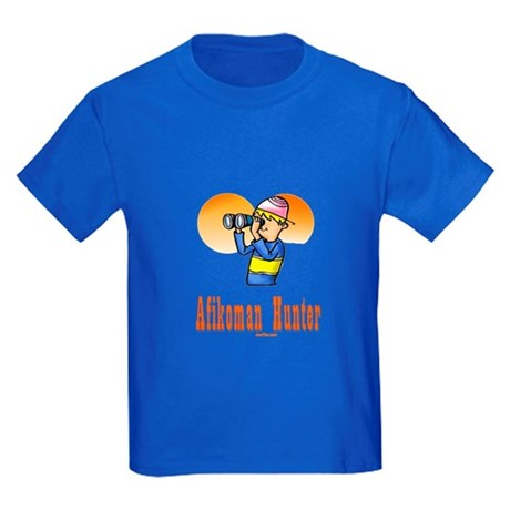 Afikoman Hunter Passover Kids Dark T-Shirt