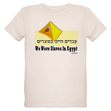 We Were Slaves Passover Organic Kids T-Shirt