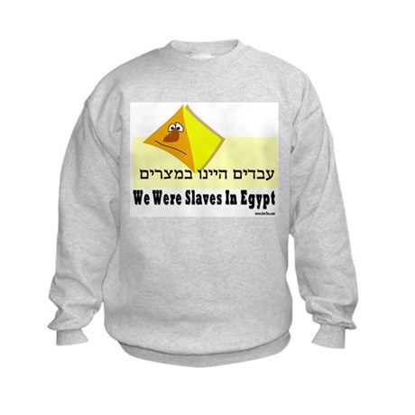 We Were Slaves Passover Kids Sweatshirt