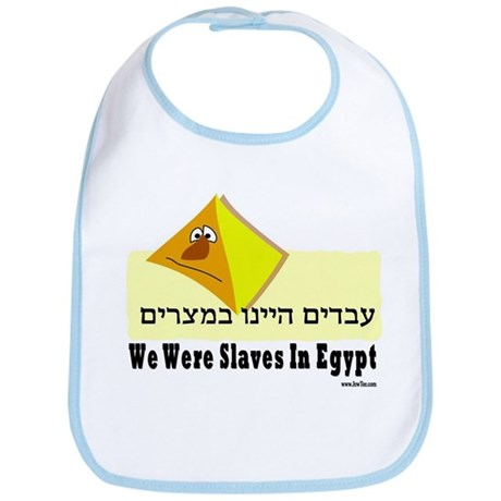 We Were Slaves Passover Bib
