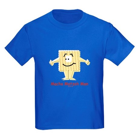 Macho Matzoh Man Passover Kids Dark T-Shirt