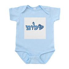 """Shalom"" (Blue) Infant Creeper"