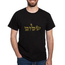 """""""Shalom"""" (Gold) Black T-Shirt"""