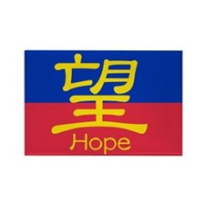 """Hope for Haiti"" Rectangle Magnet"