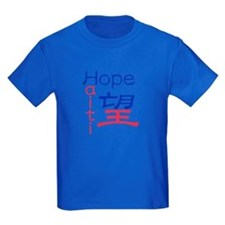 """Hope for Haiti"" T"