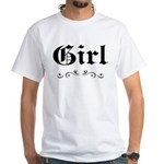 Girl White T-Shirt