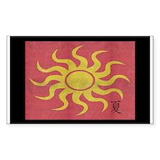 Textured sun Decal