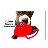 Russian Valentine's Day Boxer Postcards (Package o