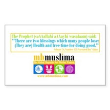 MBM Sticker (Rectange) with Hadith