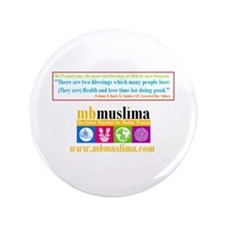 "MBM 3.5"" Button with Hadith"