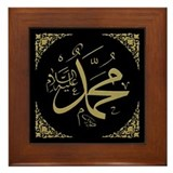 Muhammad (P) Gilt-on-Black Framed Tile