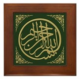 Bismillah Gilt-on-Green Framed Tile
