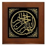 Bismillah Gilt-on-Black Framed Tile