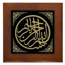 Bismillah Gilt-on-Black Framed Tile