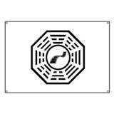 Funny Dharma initiative Banner