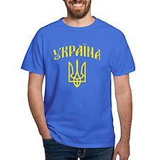 Old Ukraine T-Shirt