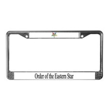 Cute Oes License Plate Frame