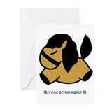 Year of the Horse Greeting Cards (Pk of 10)