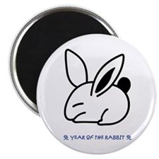 "Year of the Rabbit 2.25"" Magnet (10 pack)"
