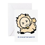 Year of the Sheep Greeting Cards (Pk of 10)